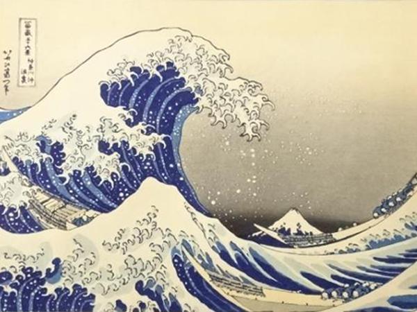 葛飾北斎 富嶽三十六景「神奈川沖浪裏」 手摺木版画