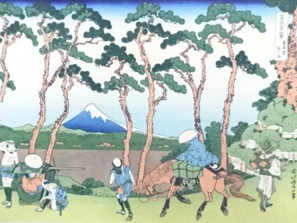 葛飾北斎 富嶽三十六景「東海道保土ヶ谷」 手摺木版画