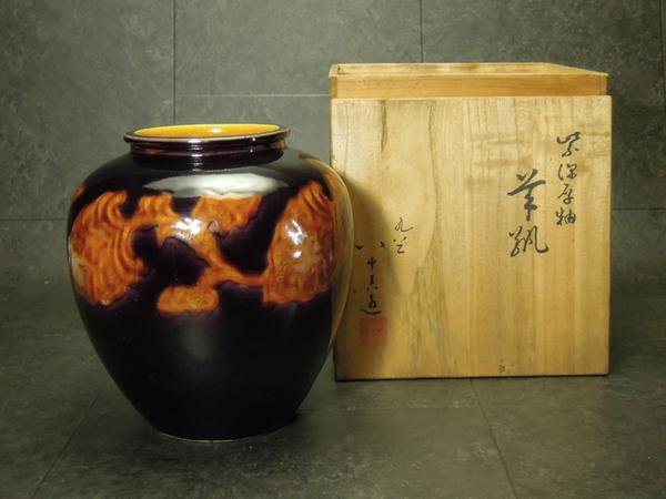 人間国宝 徳田八十吉造 紫深厚釉 花瓶
